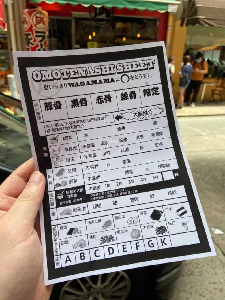 大坑黃店-凪豚骨拉麵Ramen Nagi