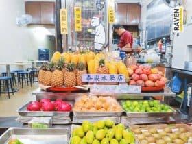超正水果雪糕 台南 7 1