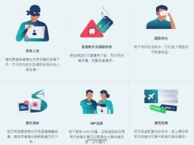 No Log 港產VPN二千萬用戶資料流出