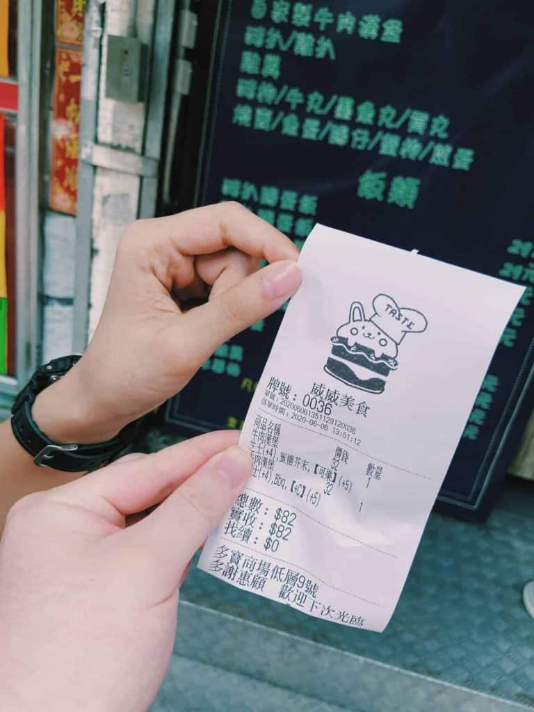 威威美食 屯門好味漢堡包 1