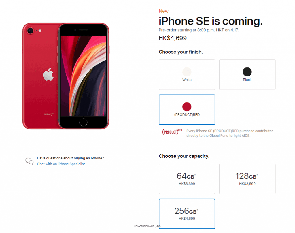 iphone se 2020 price