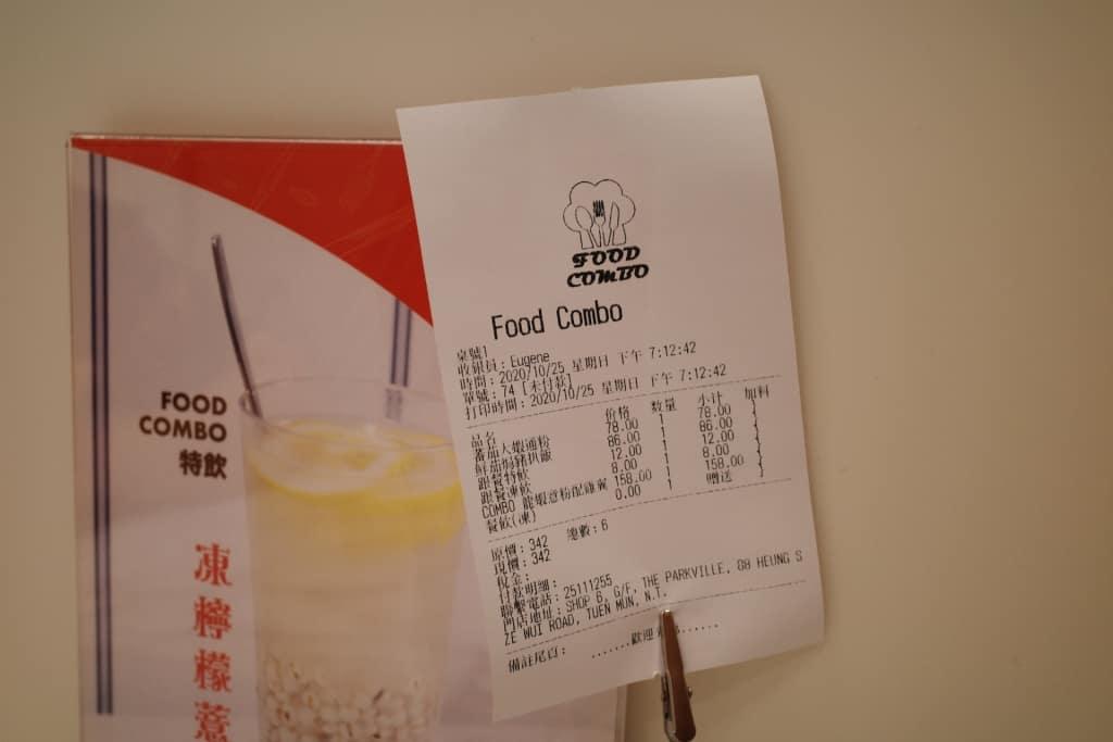 平價西式餐廳 Food Combo1