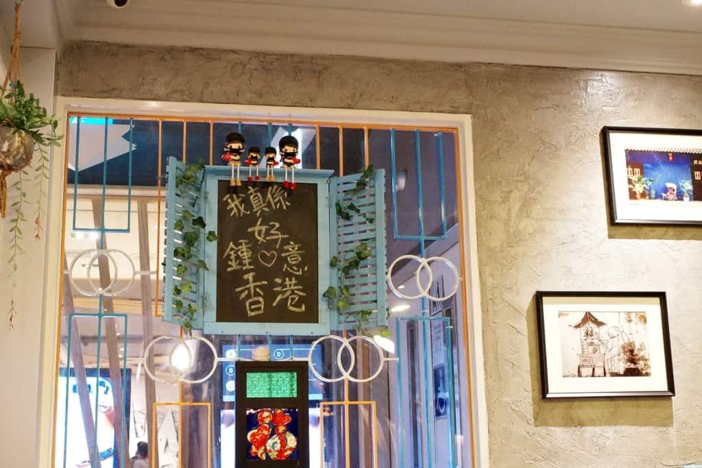 沙田黃店:Mimila-店內