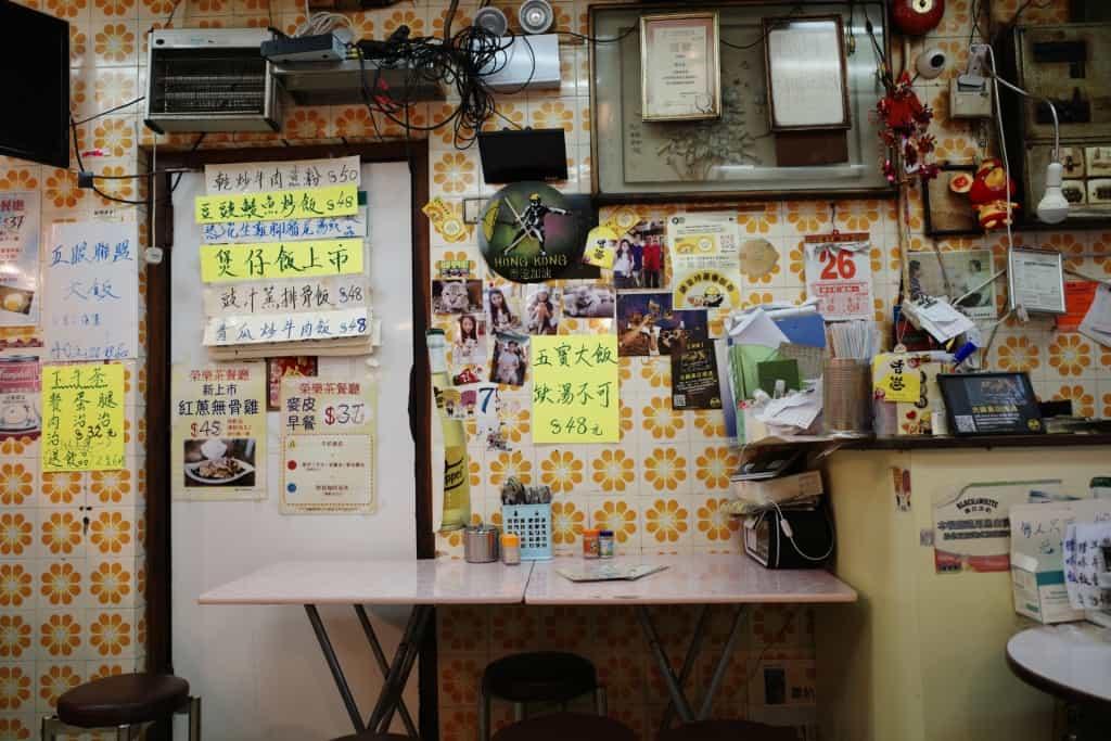 榮樂茶餐廳-沙田黃店