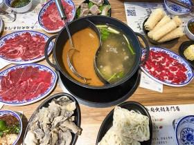 火鍋黃店:616-清湯+沙嗲湯