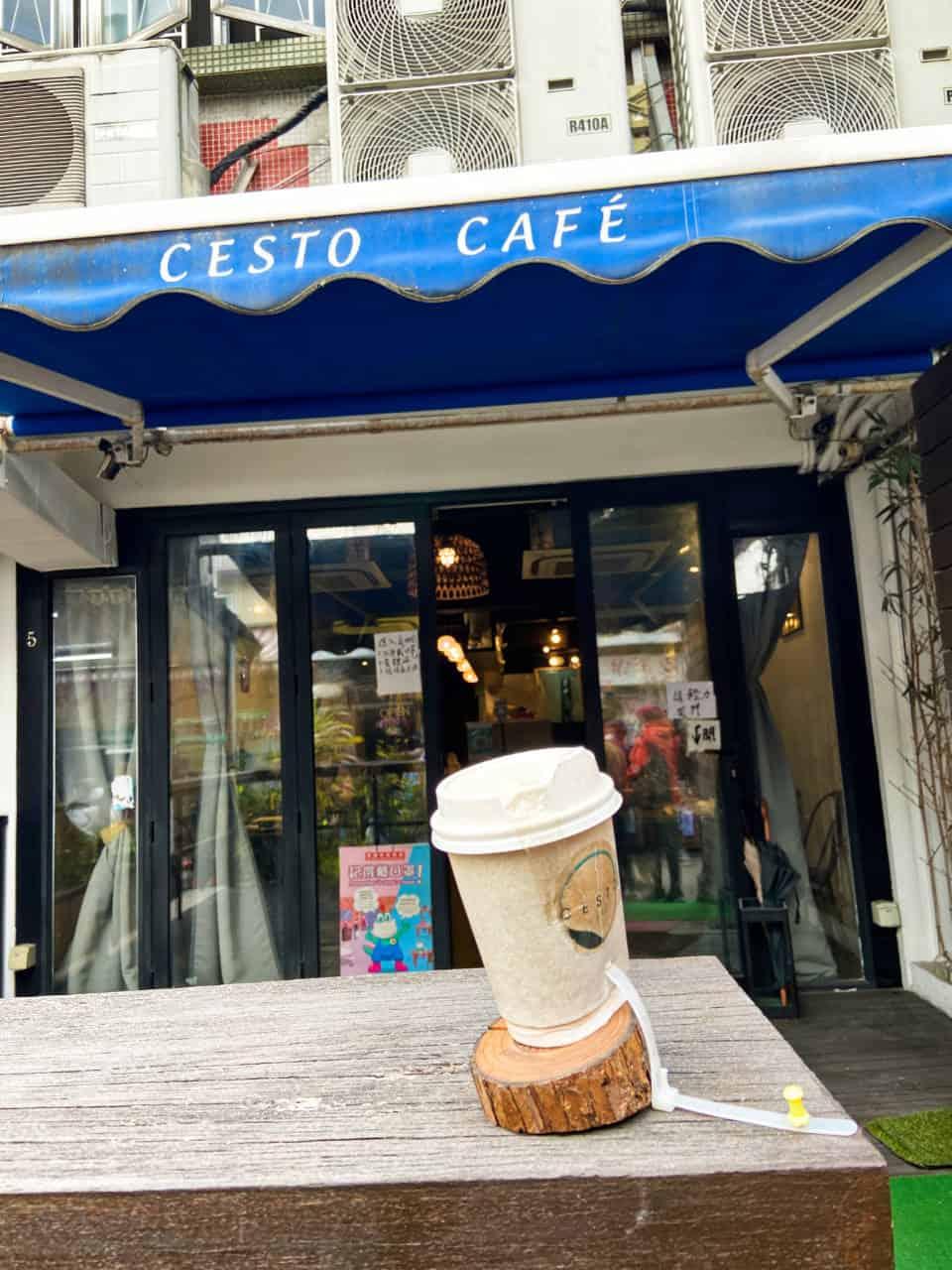 籃子咖啡 行完藍地水塘必試cafe小店1