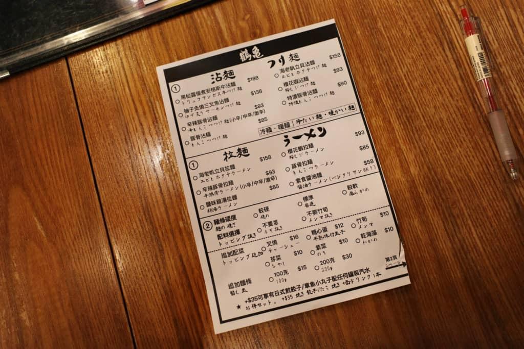 尖沙咀黃店:鶴亀