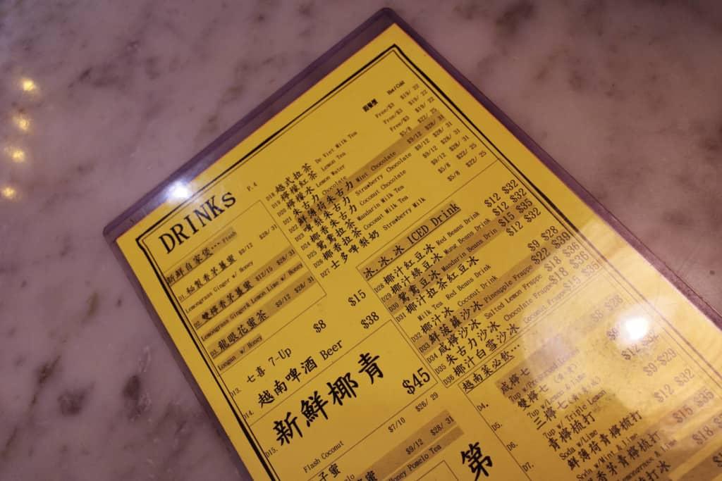 沙田黃店:越南仔