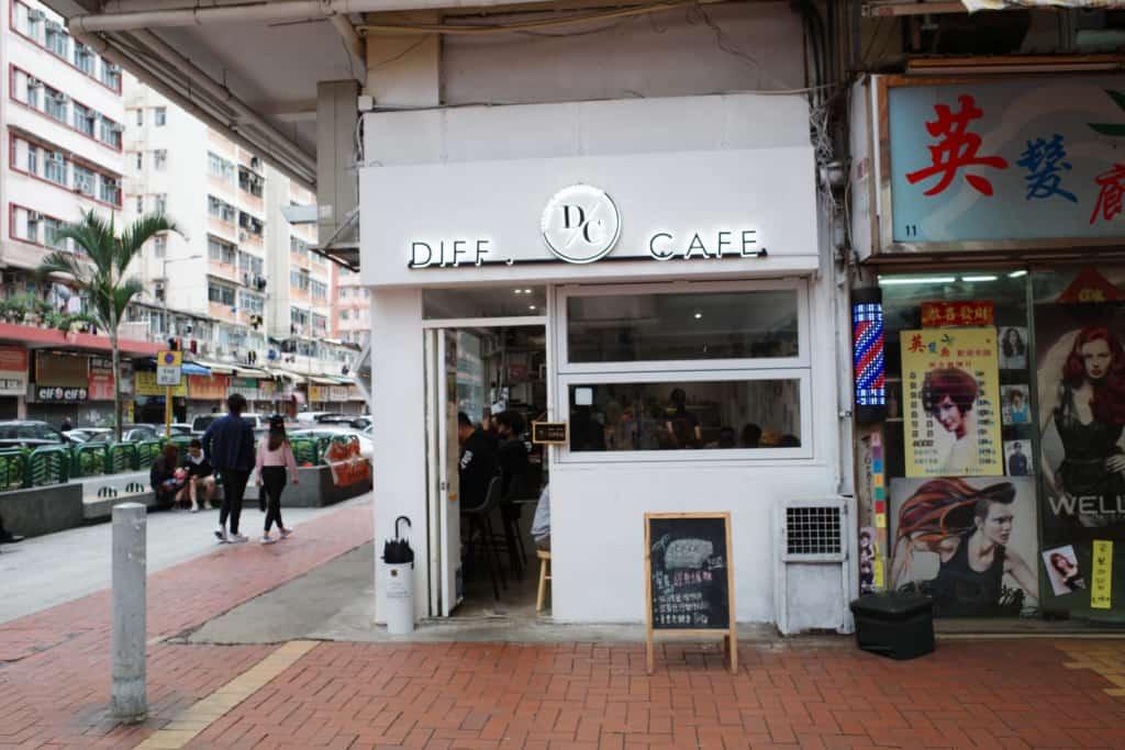 Diff Cafe 門外/店內