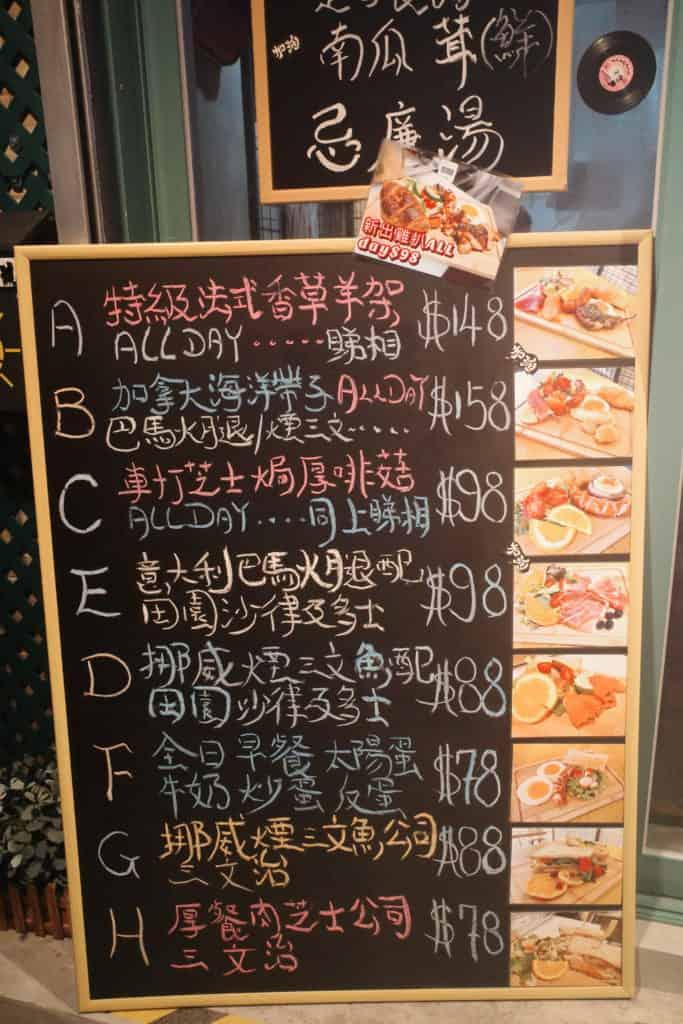 慢活瞬間長洲粒粒雪糕: 餐牌