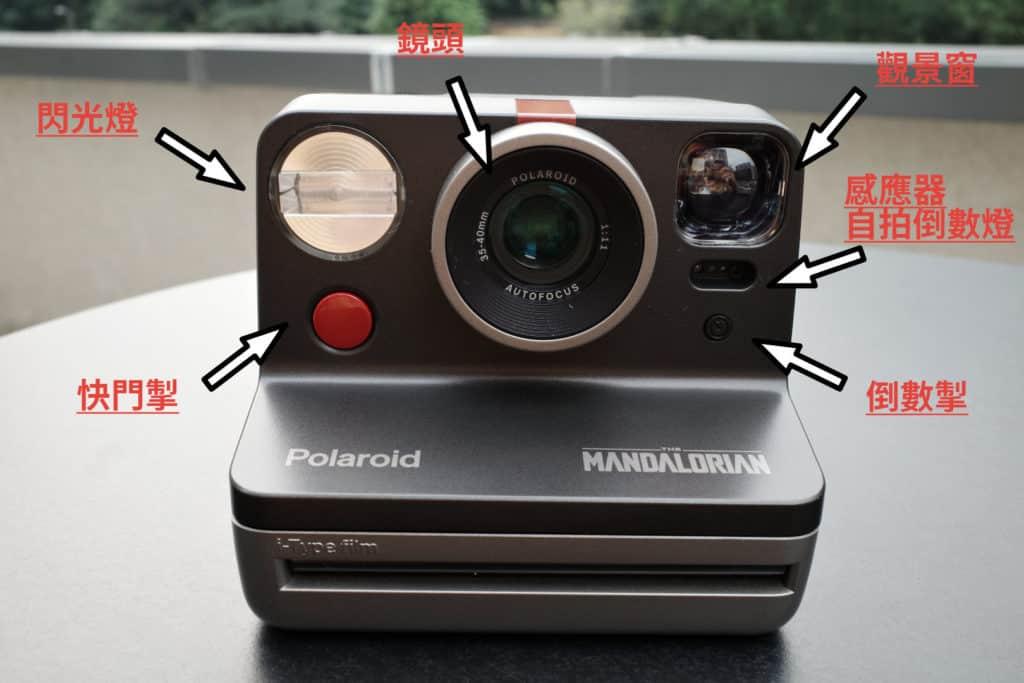 Polaroid Now 正面 1