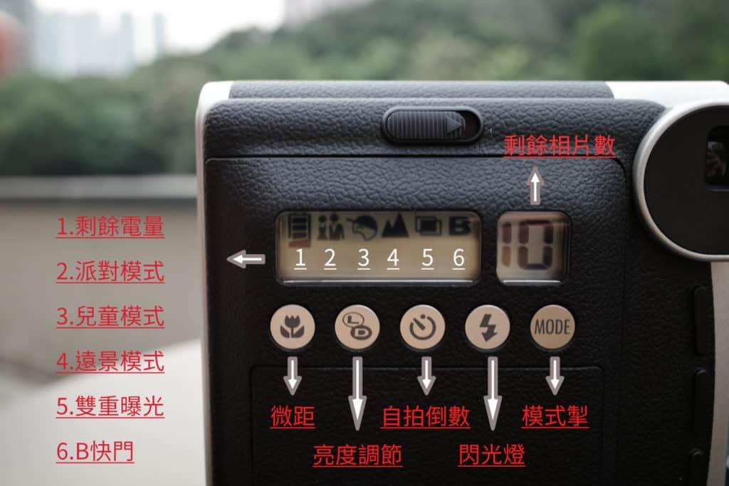 Instax Mini 90 顯示屏及控制